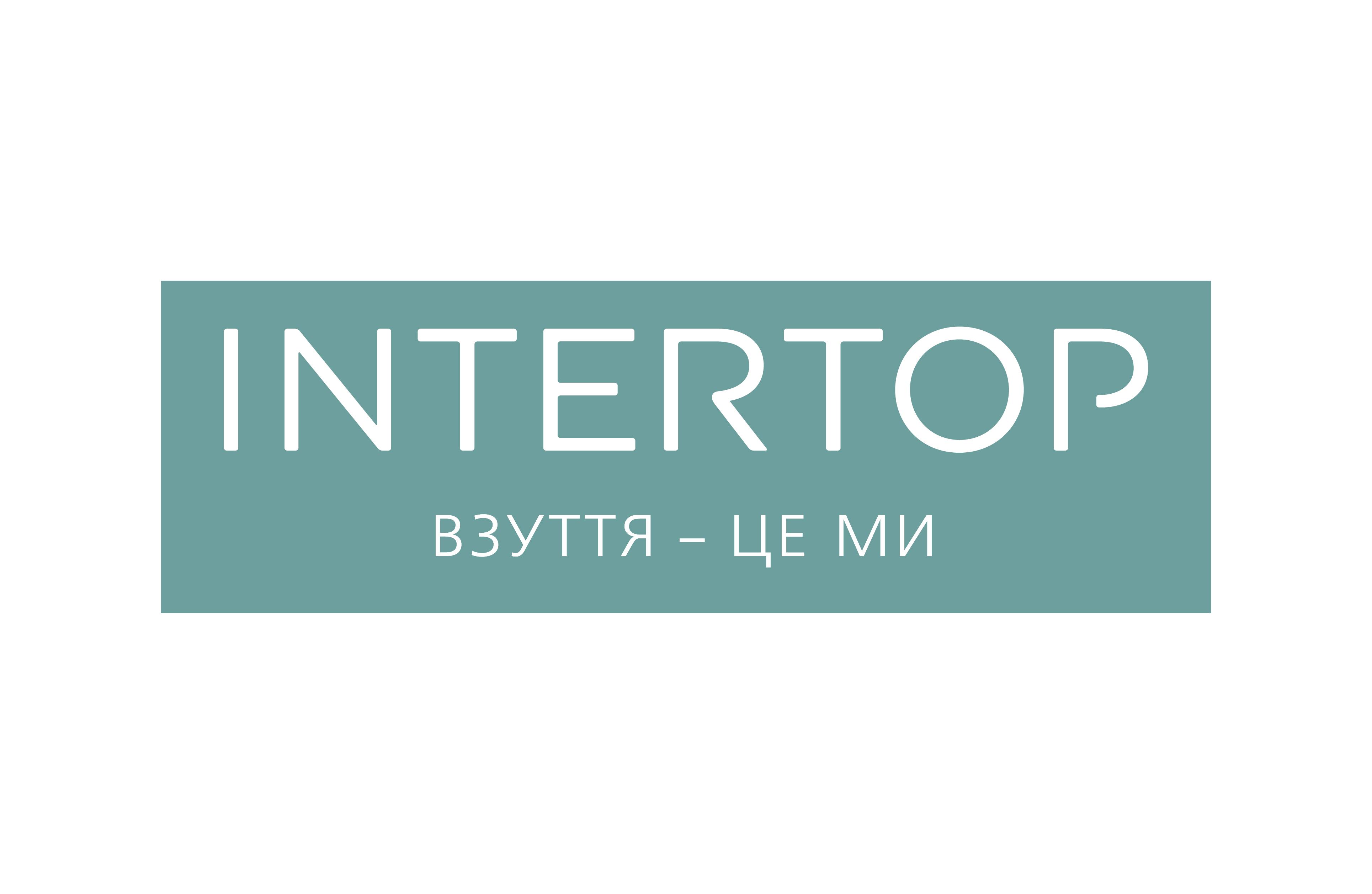 Intertop-Logotype