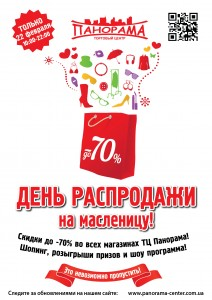 2015-02 10000 Маршрутки Вертикаль-01