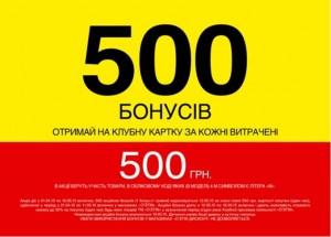 500=500-2