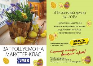 JYSK_master classes_Easter_afisha