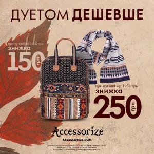 900x900 DUETOM DESHEVSHE