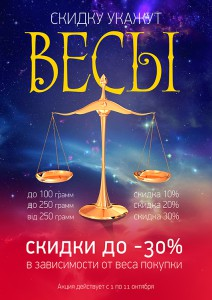 RUSS-terezi2-A1