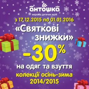 web_akzia-30_500x500