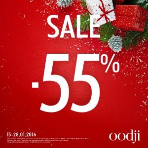 oodji_sale_-55