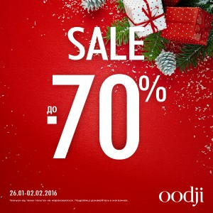oodji_sale_-70