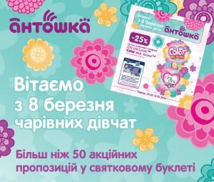 gazeta_web_4_800x680