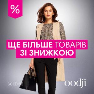 OODJI_SS16_she_bilshe_tovariv