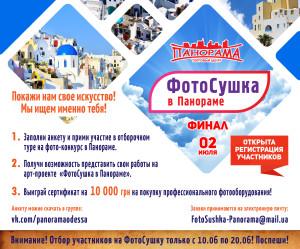 2016-06 рассылка_вариант3-01 (1)