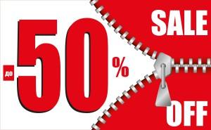 -50 sale PUMA