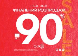90_prew