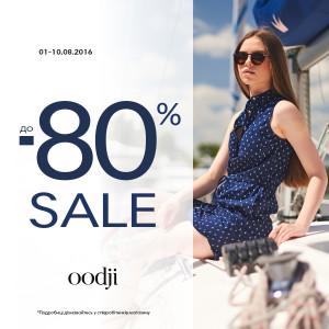 Oodji_80_sale_1
