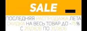data-akciya-2908-990x360