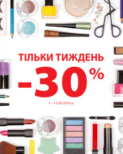 2016_08_29_-30%_800x1000_укр