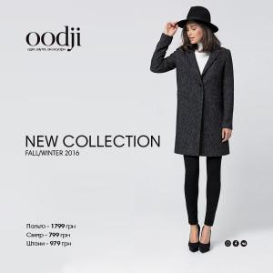 oodji new