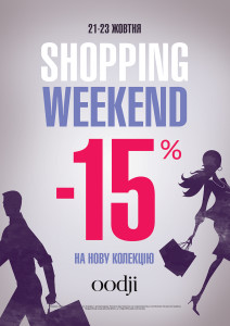 Shopping_weekend_oodji