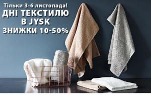 JYSK_gazeta