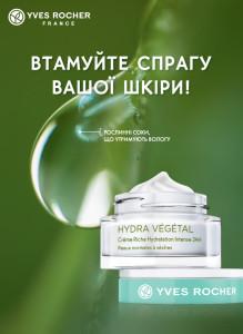 1_Poster-V_730X1000