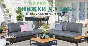 greendays2017
