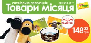 инет-банер_700х335_сайтМЗ_с лого_Топ-20