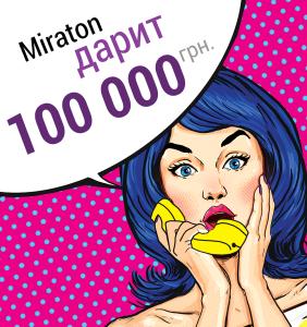 targeting_1000x1000_podarok