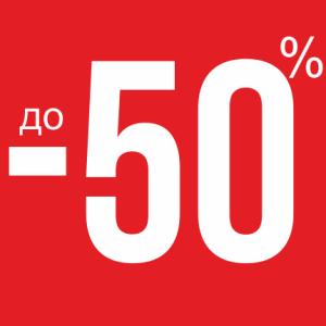-50_ТЦ